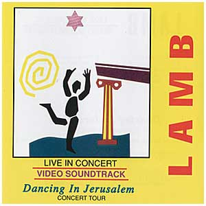 Lamb Live! Vol 2 - Dancing In Jerusalem (CD) (LAMB)